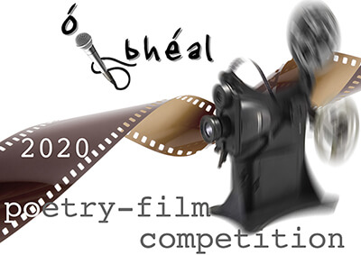 8th Poetry-Film Competition